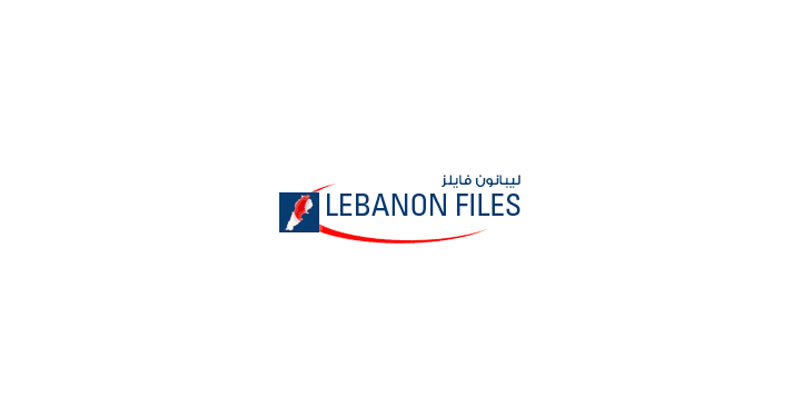 MD Lebanon Files